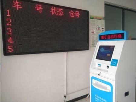 煤炭称重软件_郑州安全可靠的地磅软件推荐