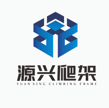 云南源兴建筑工程有限公司