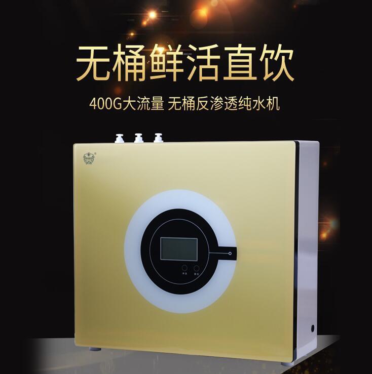 江苏省净水机|供应江苏质量优良的亚亚净水器