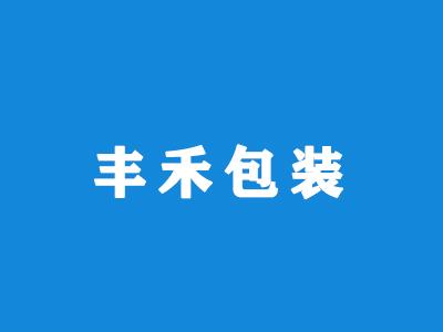 天津林夕機電工程有限公司