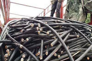 電纜回收電話_口碑好的電線電纜回收提供商