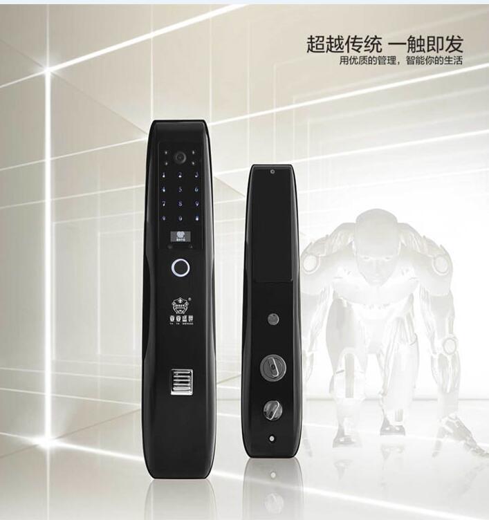 山东全自动智能锁费用-徐州市区域新品全自动智能锁