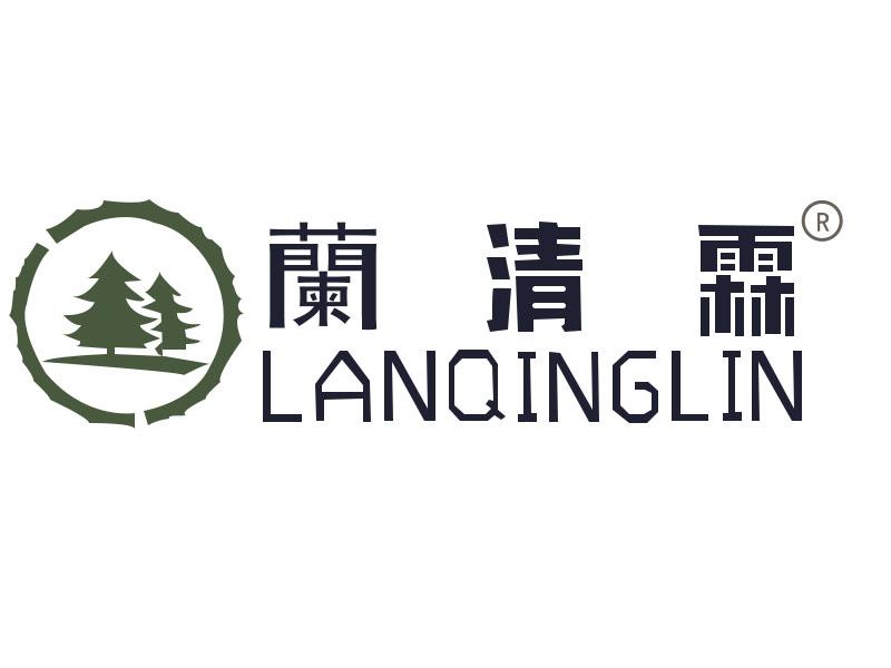 兰州是清霖木业胶合板有限公司