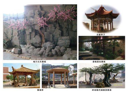 庆阳园林景观公司-甘肃园林景观供货商