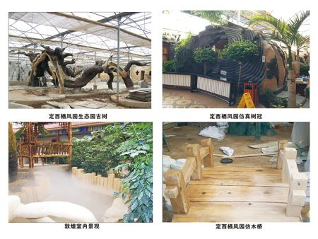 金昌园林景观-实惠的甘肃园林景观哪里有卖