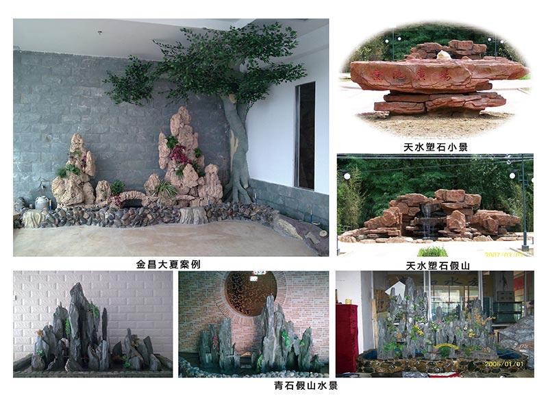 甘肃园林景观