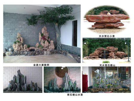 武威园林景观设计-高质量的甘肃园林景观哪里买