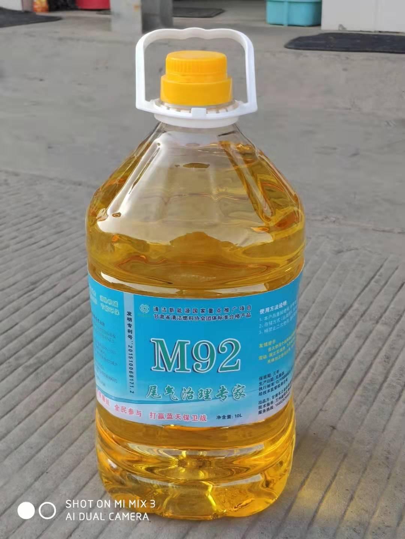 定西汽车油产品体验中心|哪儿能买到优良的生物醇油呢