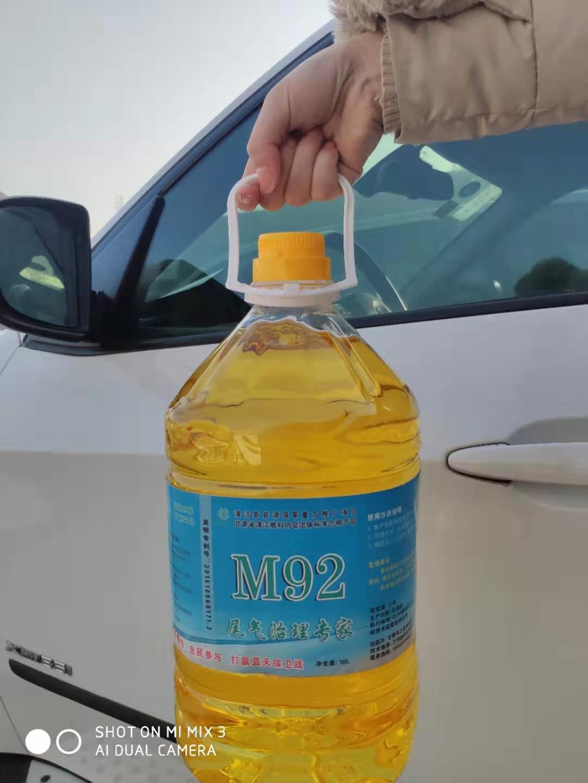 平凉汽车燃油-甘肃品牌好的生物醇油