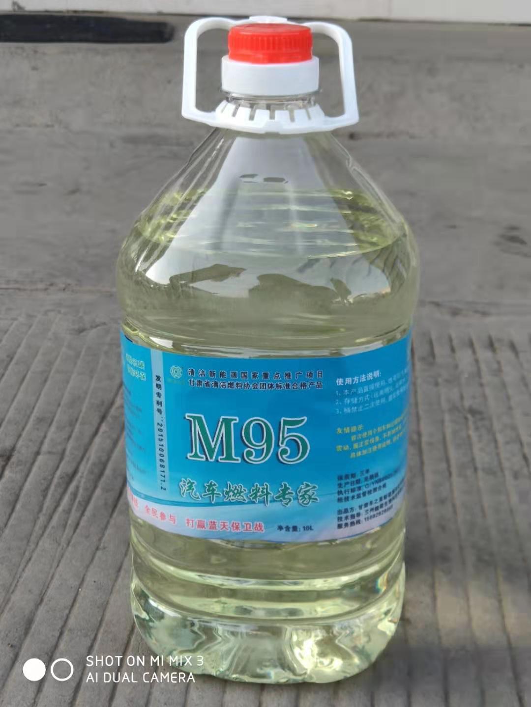 西宁环保汽油厂家|甘肃有品质的生物醇油服务商