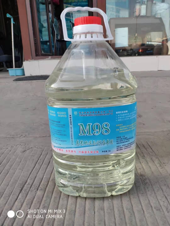 银川环保油销售 甘肃有品质的生物醇油