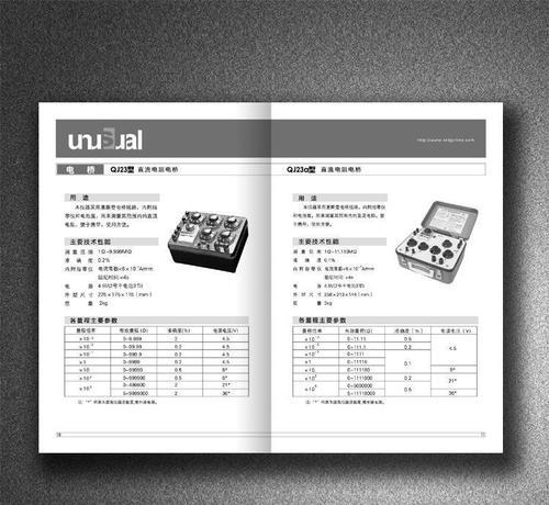 有保障的单色印刷就选沈阳市汇丰商务印刷 绥化单色印刷价格