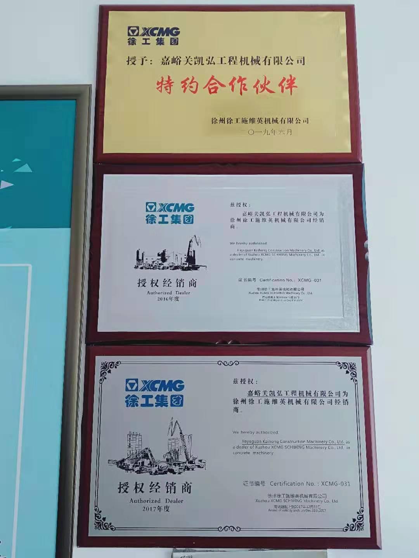 云南二手交易市场-具有口碑的泵车推荐