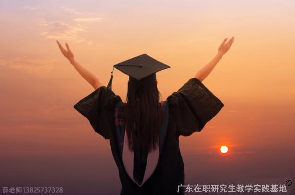 廣東2020考研調劑:這七大管理類專業可相互調劑