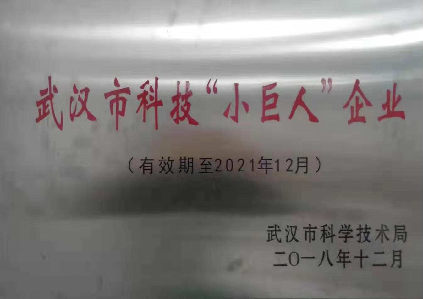 餐饮污水处理价格-武汉市哪里有卖质量好的全自动餐饮废水一体化处理设备