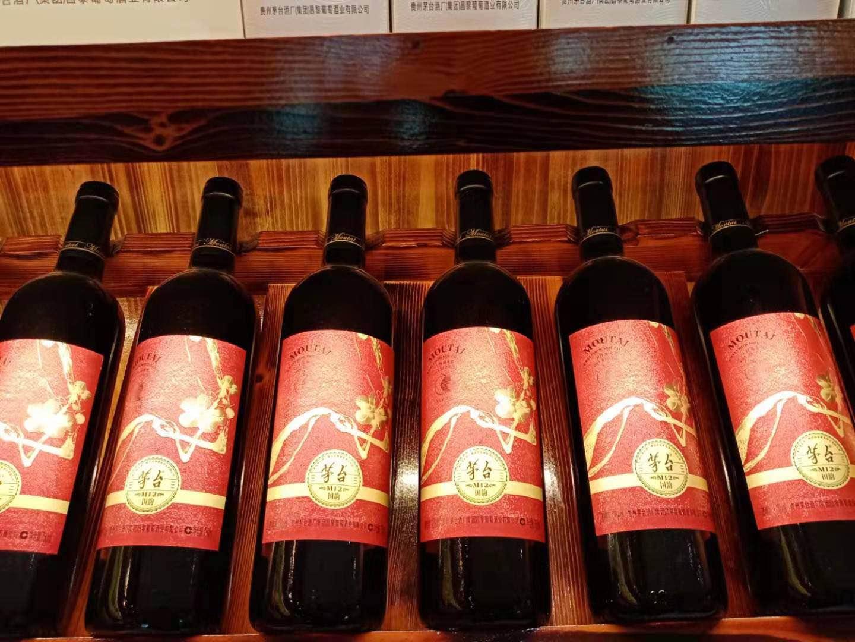 江苏茅台干红葡萄酒|的茅台干红红酒批发商