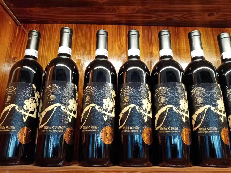 茅台干白红酒批发-生产茅台干白红酒-广东茅台干白红酒