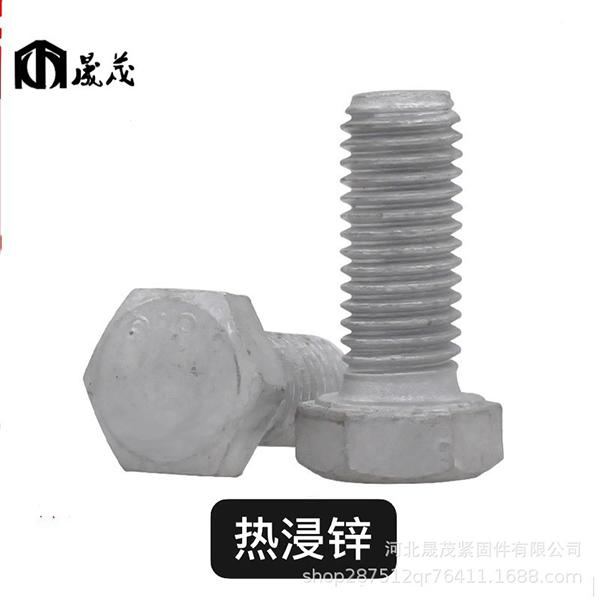外六角热镀锌螺栓批发-邯郸物超所值的热镀锌螺栓批售