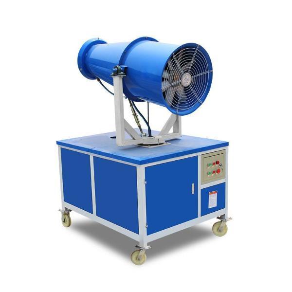 环保除尘炮雾机多少钱-供应福建泉州环保除尘炮雾机质量保证