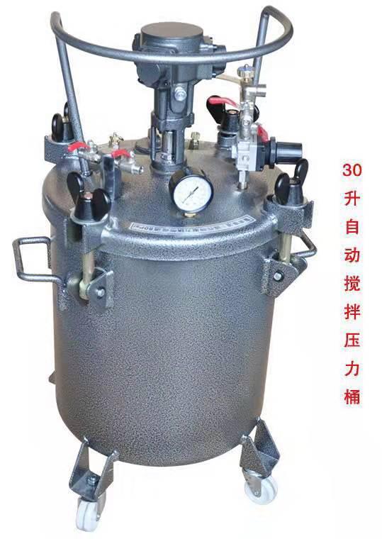 源多順供應同行中不錯的壓力桶-江蘇壓力桶供應商