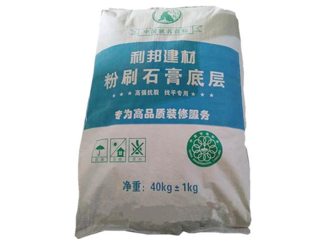 广西粉刷石膏-哪里可以买到高质量的南宁粉刷石膏