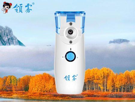 便攜式霧化器-哪里能買到優惠的便攜式手持霧化器