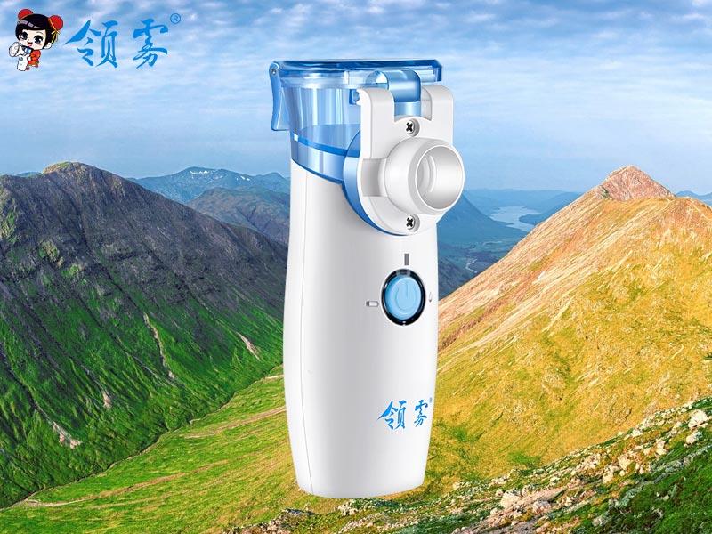 專業的手持霧化器|規模大的便攜式手持霧化器供應商