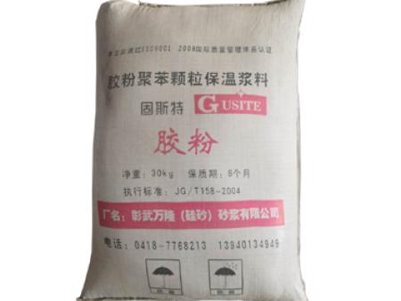 保溫砂漿哪家好-遼寧高性價保溫砂漿供應出售