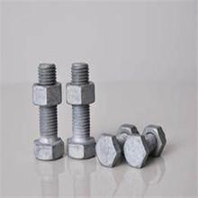 8.8級滲鋅螺栓規格|晟茂緊固件專業供應滲鋅螺絲
