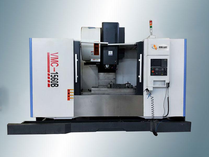 湖南立式加工中心批发-知名的VMC1560加工中心当属智班自动化设备