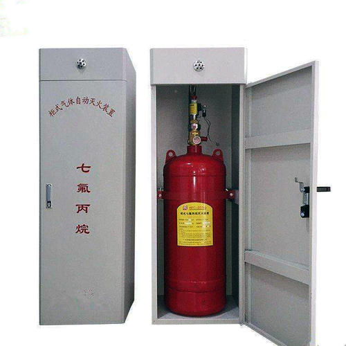 自动灭火装置批发_万升消防科技_优良自动灭火装置厂家