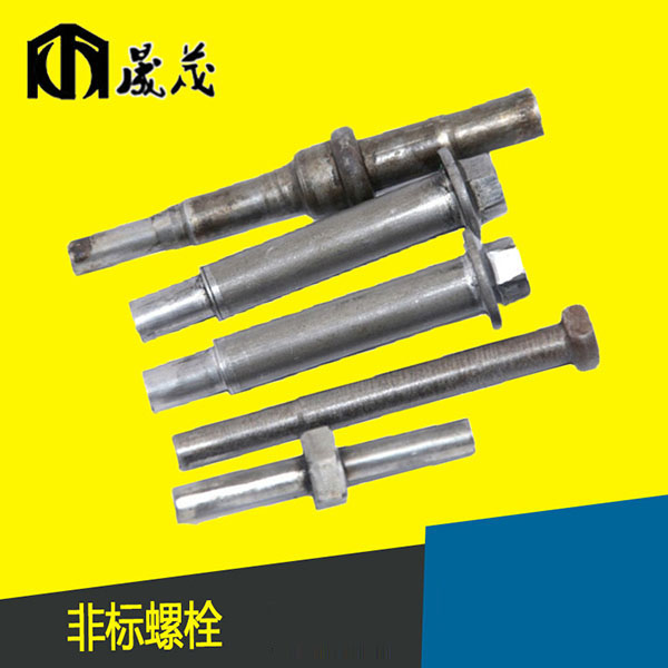 特殊螺絲價格|想買好用的異形栓,就來晟茂緊固件