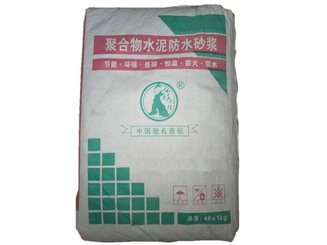 宾阳防水砂浆厂家-广西哪里有供应口碑好的南宁防水砂浆
