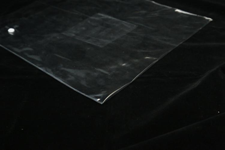 德州PVC自封袋-潍坊具有口碑的PVC自封袋供应