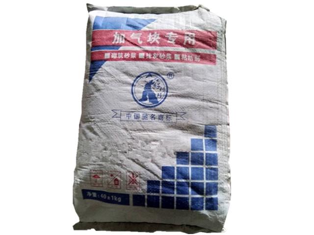 加气块砌筑砂浆批发-优良的广西加气块专用砂浆_厂家直销