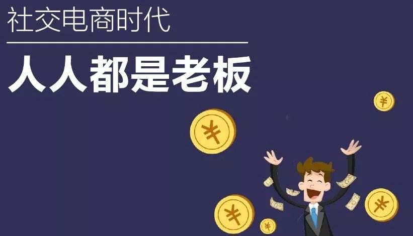 社交新零售推薦_有口碑的天谷社交電商平臺零成本哪里有