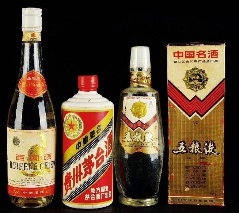 找大庆老酒回收 齐齐哈尔冬虫夏草回收-找顺意烟酒回收