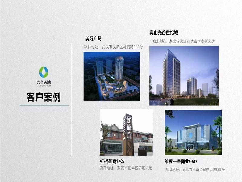 餐饮污水处理设备哪家好-武汉市全自动餐饮废水一体化处理设备_厂家直供