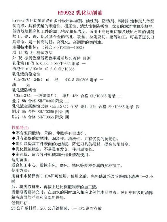 上海乳化油-口碑好的乳化油厂家推荐