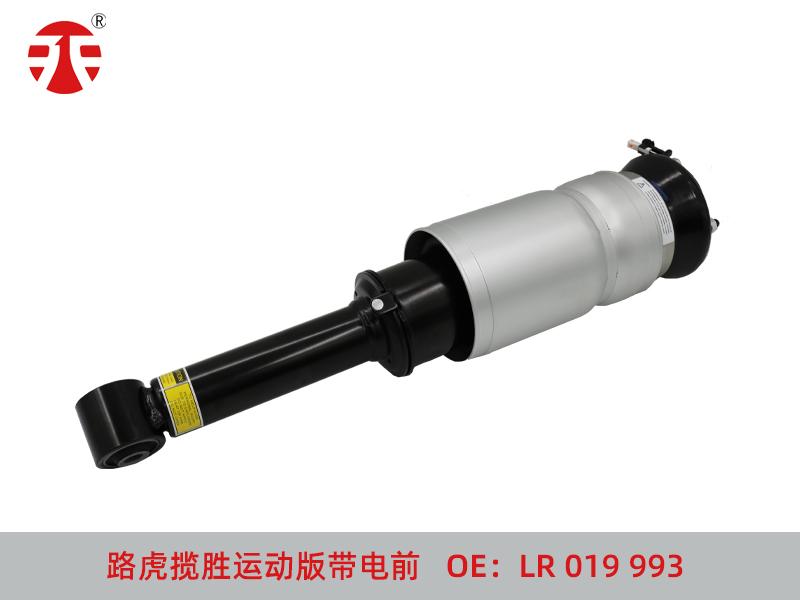 滁州空气减震器价格_专业的汽车空气减震器厂家就是天一电子