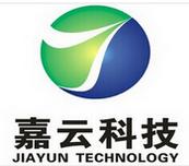 兰州嘉云电子科技有限公司
