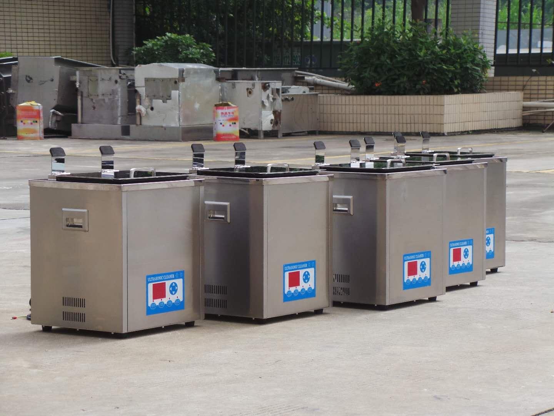 全自动超声波清洗设备,888sk集团登录网址提供良好的超声波清洗机