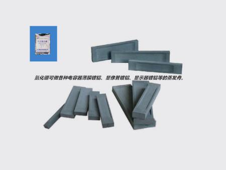 六方氮化硼價格-嘉興六方氮化硼-金華六方氮化硼