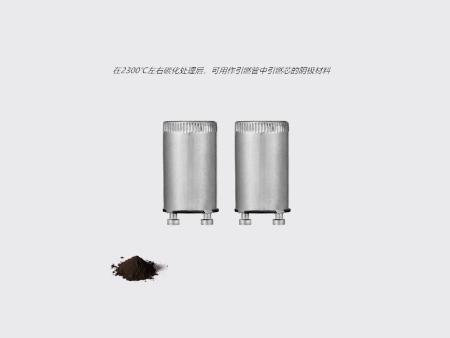 无定形元素硼公司-温州无定形元素硼-舟山无定形元素硼