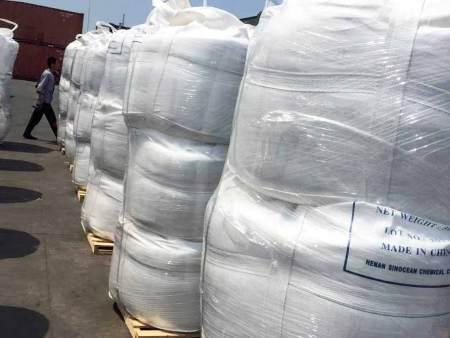 遼寧三氧化二硼-溫州三氧化二硼廠家-舟山三氧化二硼廠家