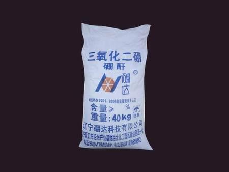 锦州三氧化二硼价格-口碑好的三氧化二硼经销商