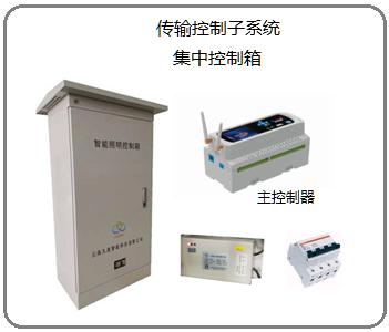 智能照明集中控制箱型号|购置智能照明系统优选九旭智能