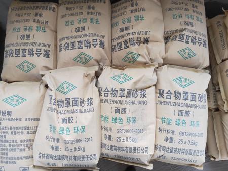 黑河抗裂砂漿批發-好的抗裂砂漿哪里有賣