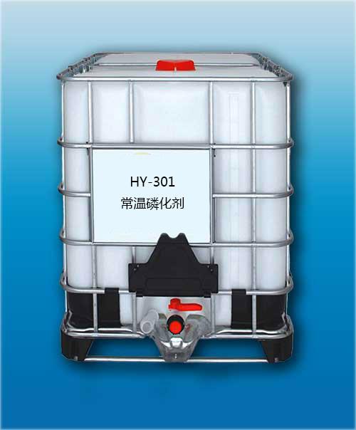 专业的常温磷化剂-口碑好的常温磷化剂安阳供应