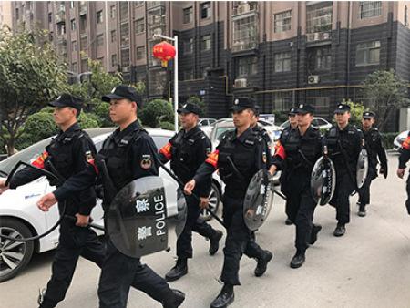郑州大型活动安保公司